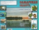 Водные маршруты Самарской, Ульяновской области.  Карта складная
